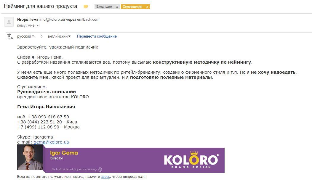 1d8cfb27f Анализ рынка веб-студий Украины, России и СНГ
