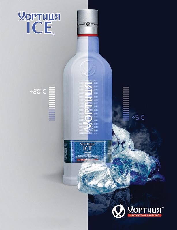 Декорирование бутылки для алкогольной продукции, декорирование бутылки, способы декорирования бутылки, декор стеклянных изделий, декорирование стеклоизделий, декорирование бутылки для алкогольной продукции, декорирование бутылки для алкоголя, шелкография, шелкотрафаретная печать, шелкография на бут