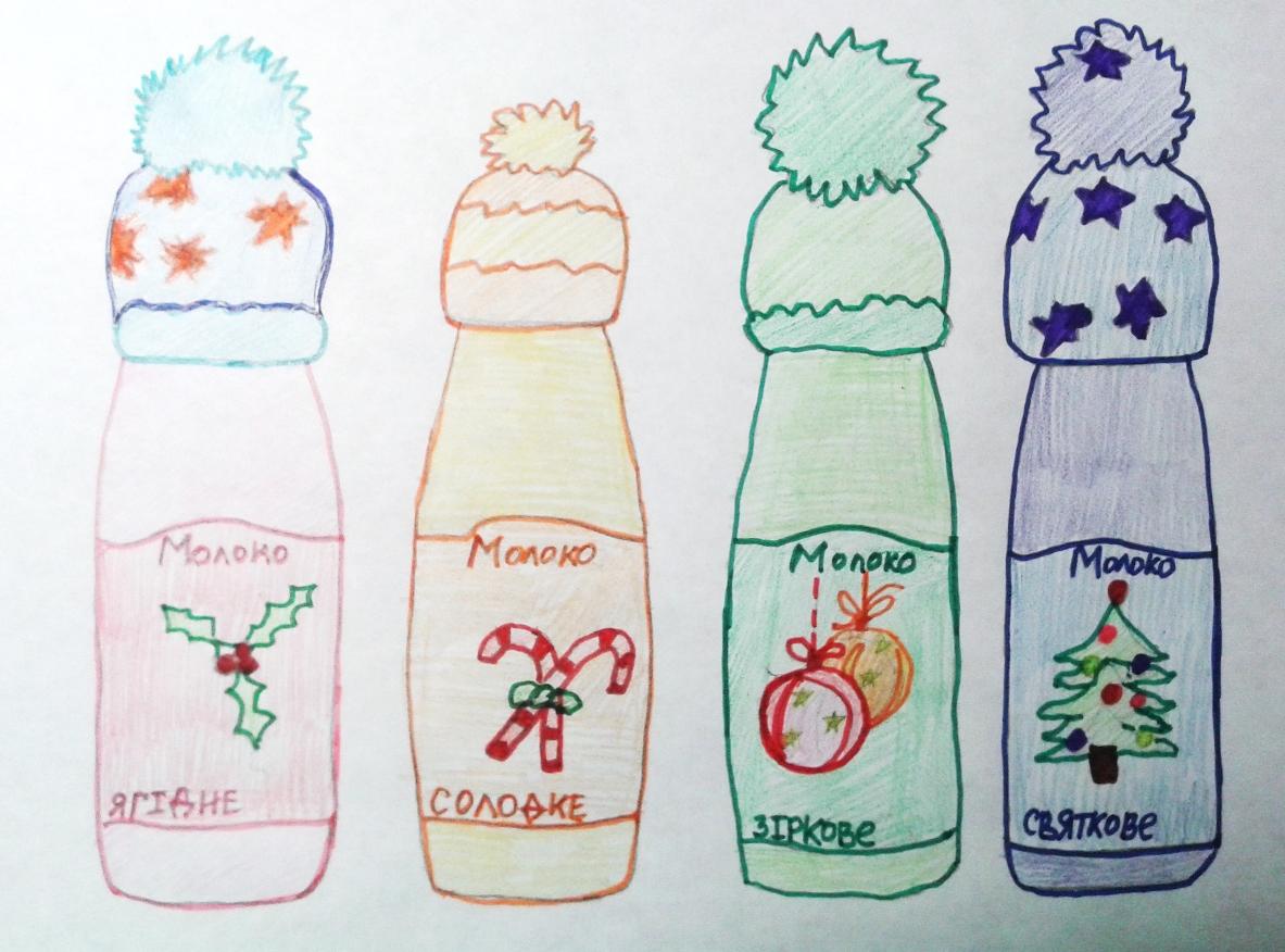 Детский конкурс рисунка, конкурс детского рисунка, дизайн упаковки молока, конкурс, дети, дизайн, рисунок, упаковка, конкурс дизайн упаковки, packaging, design, milk, contest, kids