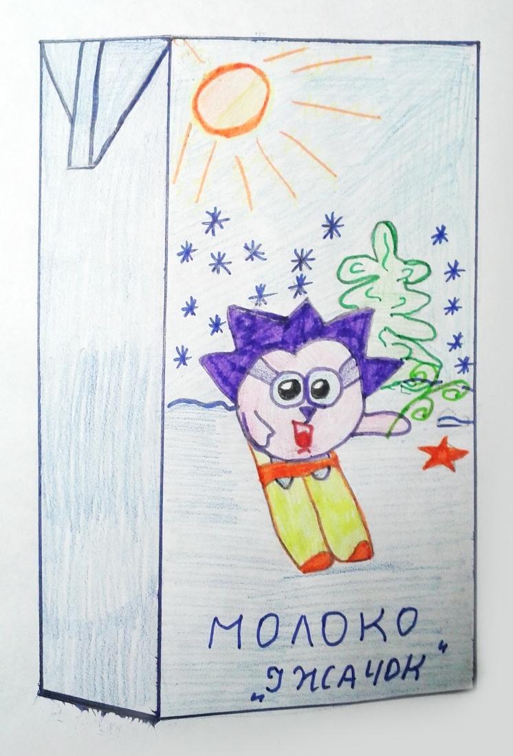 Разработка дизайна упаковки, конкурс детского рисунка, дизайн упаковки молока, конкурс, дети, дизайн, рисунок, упаковка, конкурс дизайн упаковки, packaging, design, milk, contest, kids