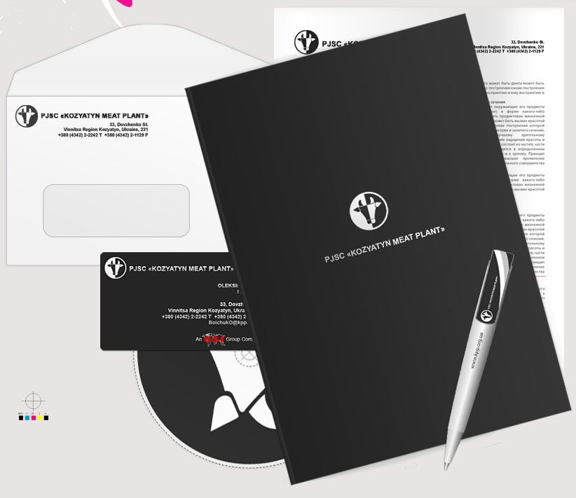 Дизайн логотипов и фирменного стиля ...: koloro.ua/blog/dizain/dizajn-logotipov-i-firmennogo-stilya-myasnoj...