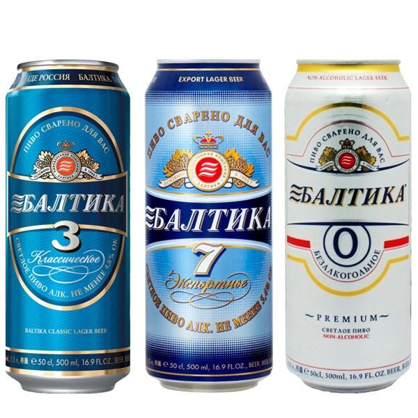 пиво в банках фото