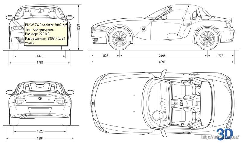 Программу для создания 3д автомобилей