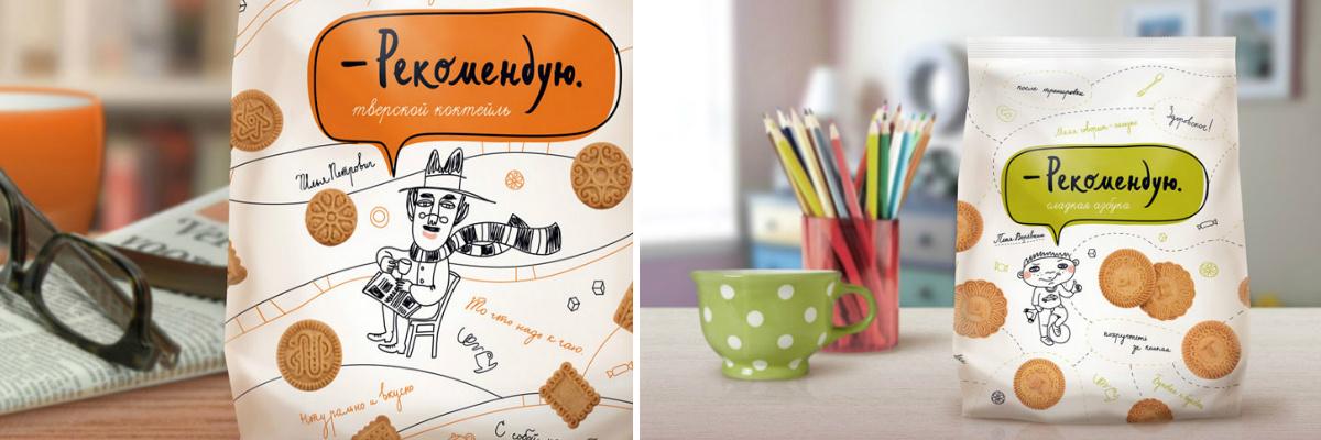 Дизайн упаковки печенья - коммуникация