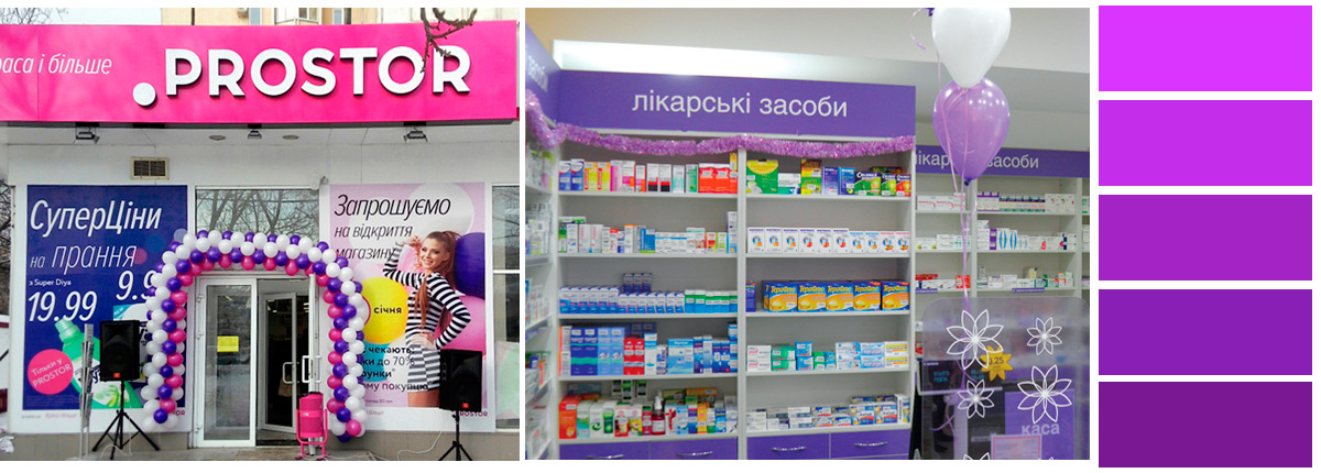 Магазин косметики на спортивной