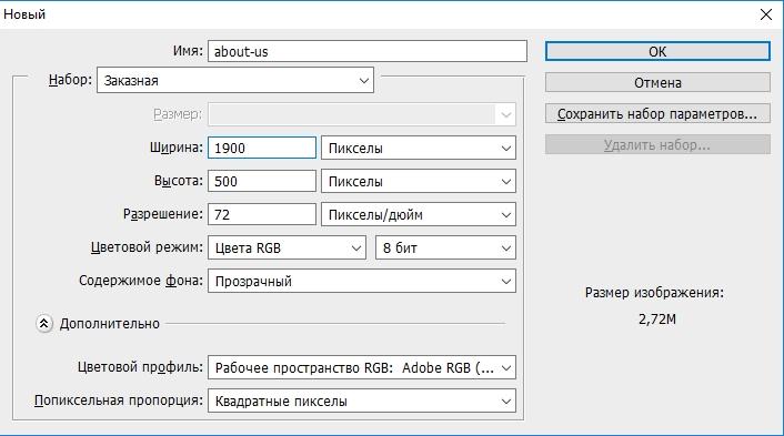 Программу для создания макета сайта