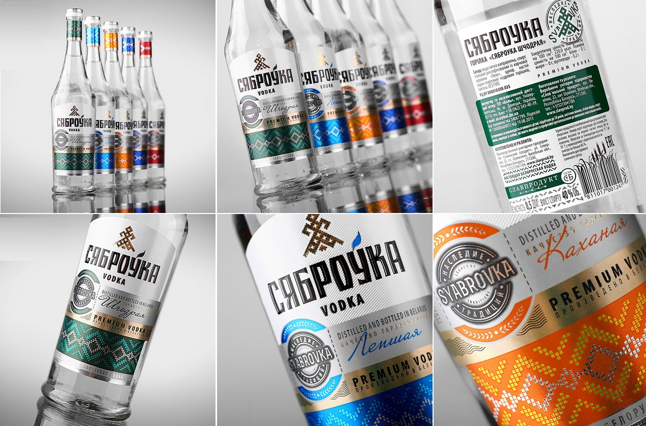 Дизайн этикеток для бутылок
