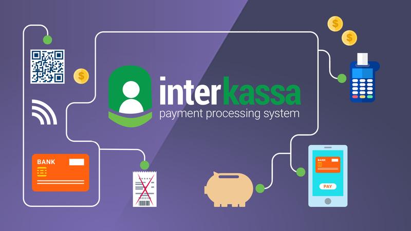 Разработка системы оплаты