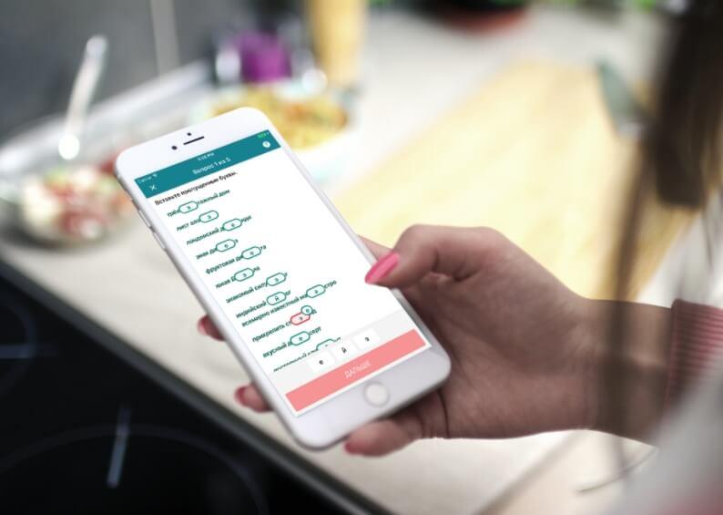 Платформа разработки мобильных приложений