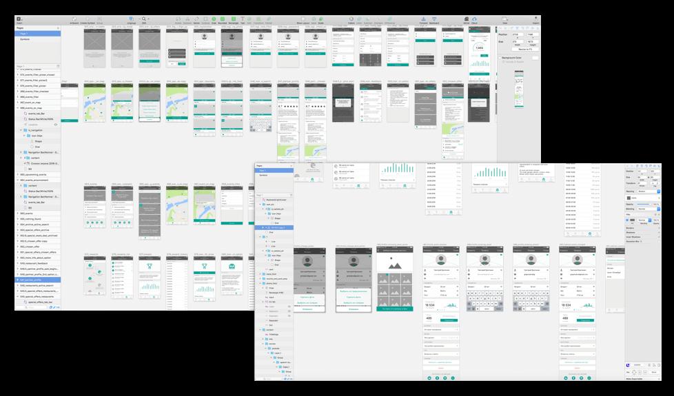 Создание прототипа мобильного приложения